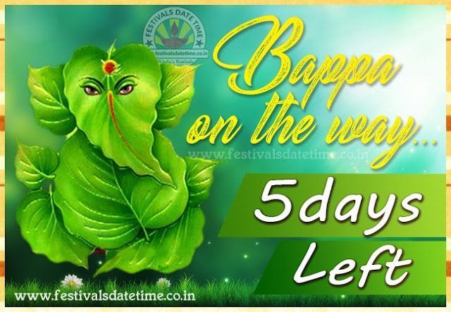 Ganesh Chaturthi Puja 5 Days Left Wallpaper
