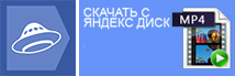 https://yadi.sk/i/-OBIdBsbqnt29