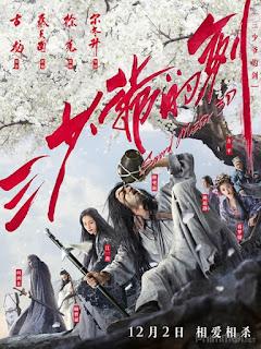 Thần Kiếm / Tam Thiếu Gia Đích Kiếm - Sword Master (2016)   Full HD VietSub Thuyết Minh