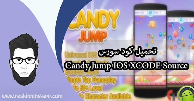 تحميل كود سورس Candy Jump IOS XCODE Source