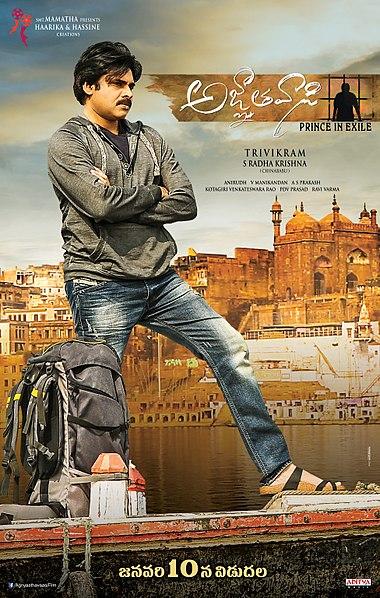 Telugu movie Agnyaathavaasi Box Office Collection wiki, Koimoi, Agnyaathavaasi cost, profits & Box office verdict Hit or Flop, latest update Agnyaathavaasi tollywood film Budget, income, Profit, loss on MT WIKI, Bollywood Hungama, box office india