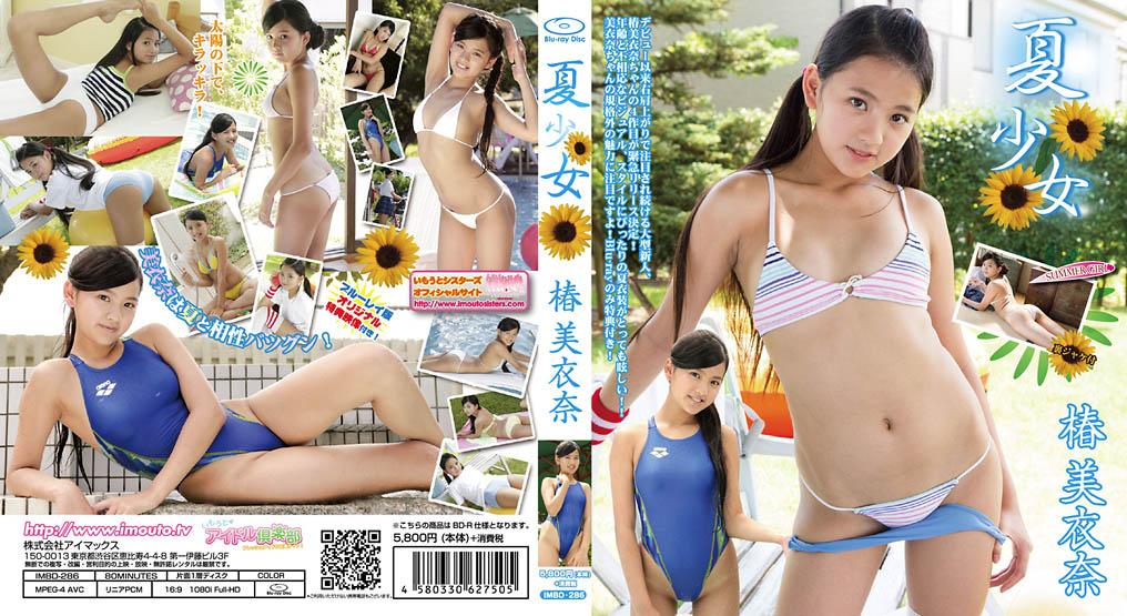 IDOL IMBD-286 夏少女 椿美衣奈 Miina Tsubaki Blu-ray, Gravure idol