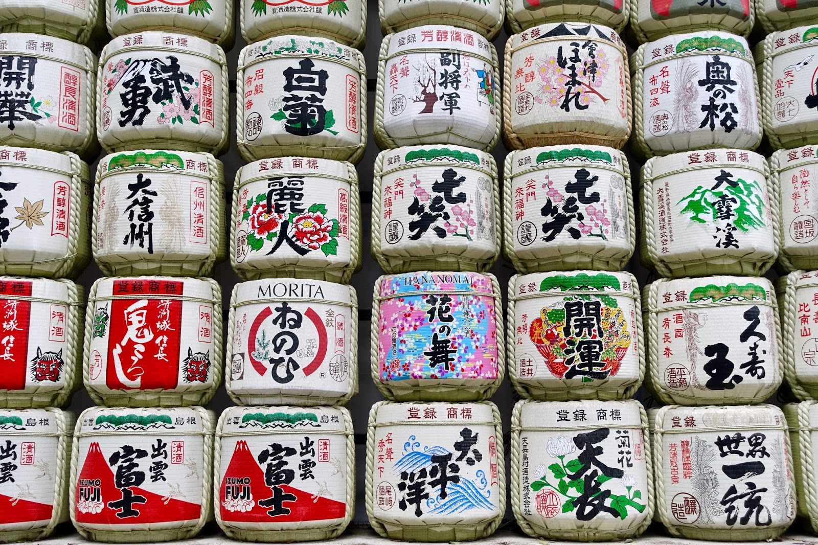 SAKE BARRELS TOKYO JAPAN MEIJI SHRINE