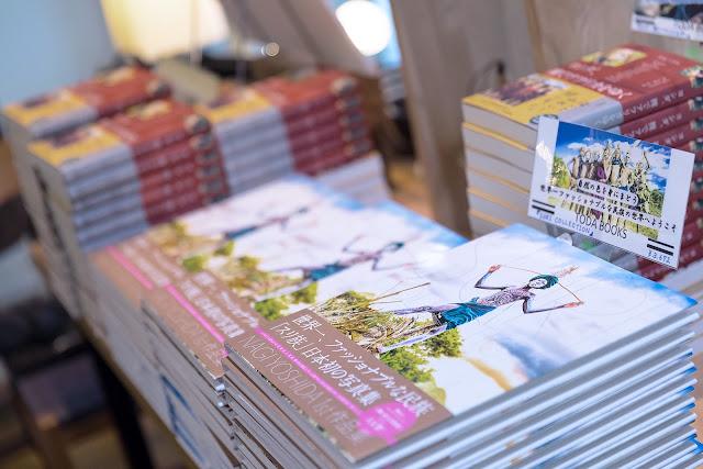 ヨシダナギ トークイベント「美しきアフリカ」RuiseB:ルイズビィ