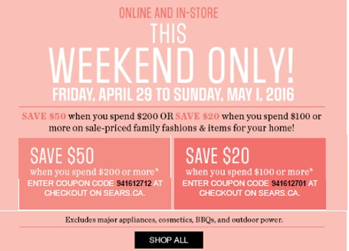 Sears Save Up To $50 Off Email Exclusive Promo Codes