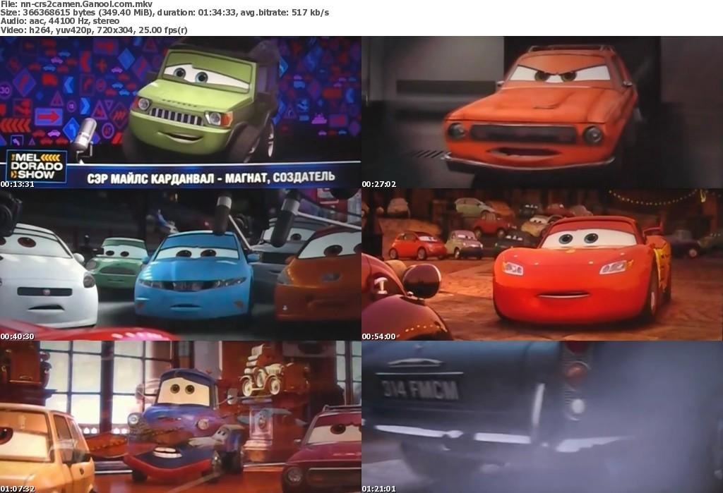 cars 2 2011 cam  download