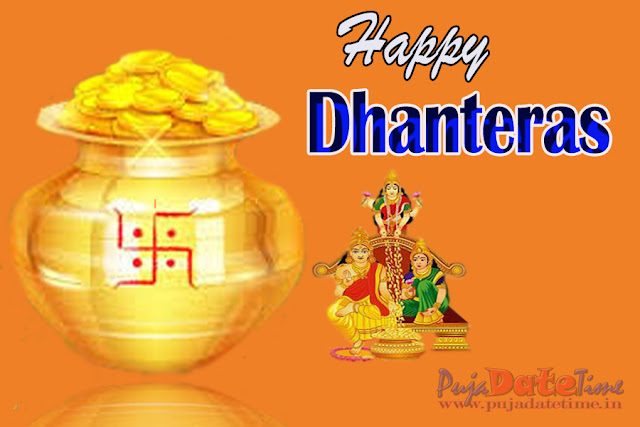 Happy Dhanteras Puja Wallpaper