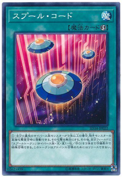 [卡表資料] SD34 全卡表 - NTUCGM 卡研社遊戲王部落格