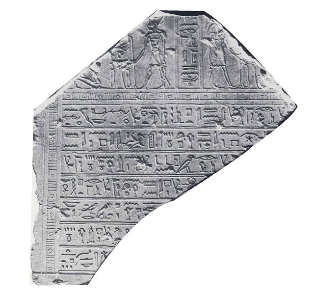 Last piece of stolen ancient Egyptian relief recovered from Australia