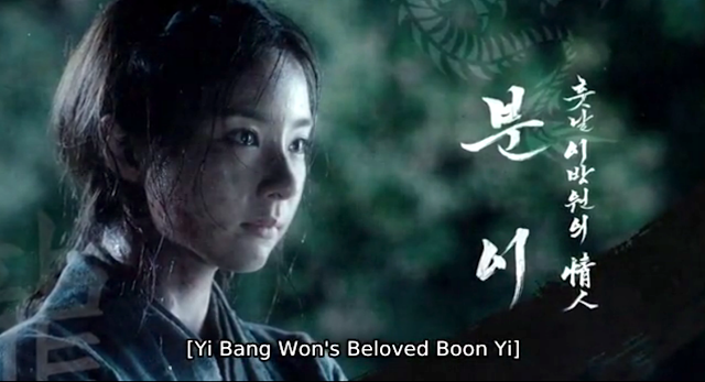 2016 Korean historical drama Six Flying Dragons - Shin Se Kyung