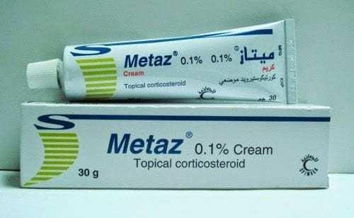 سعر ودواعي إستعمال كريم ميتاز Metaz للجلد