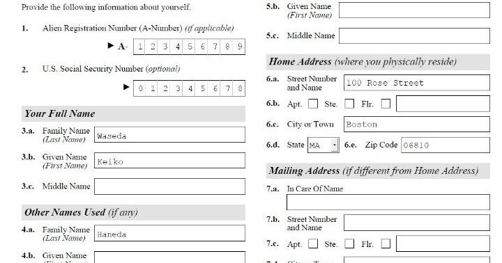Form I601a Gumus Northeastfitness Co