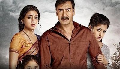 Sidang pembunuhan Mirna. Sidang Jessica. Film India. Sinopsis Film Drishyam.