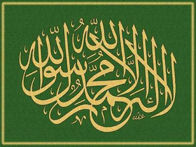 Makna kalimat Laailahaillalah menurut sufi
