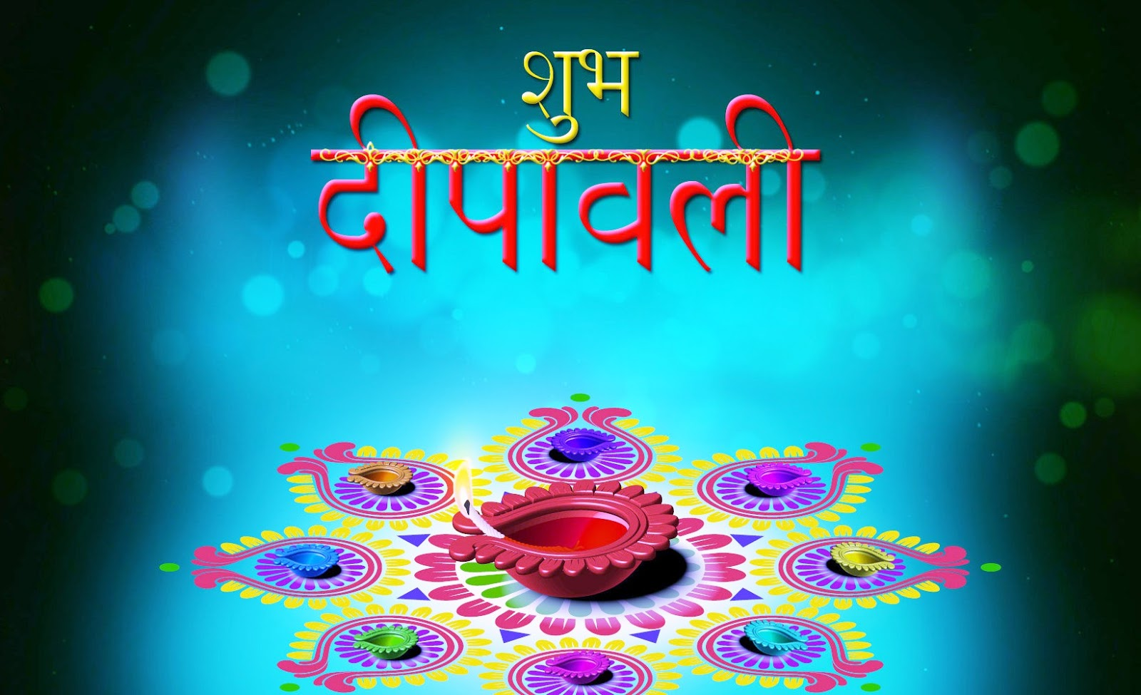 Happy Diwali 2017 Wishes Messages Quotes Status Greetings