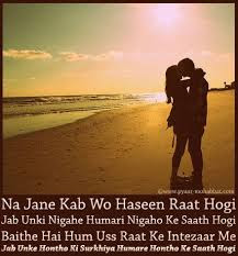 attitude-shayari-in-hindi-for-girlfriend