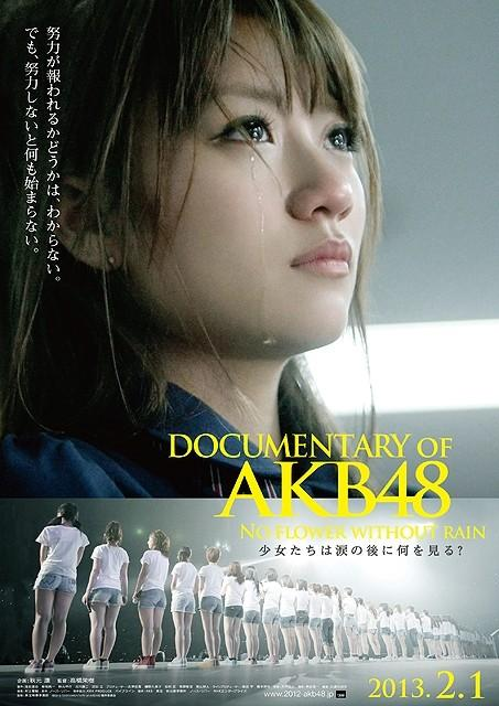 Sinopsis Documentary of AKB48: No Flower Without Rain (2013) - Film Jepang
