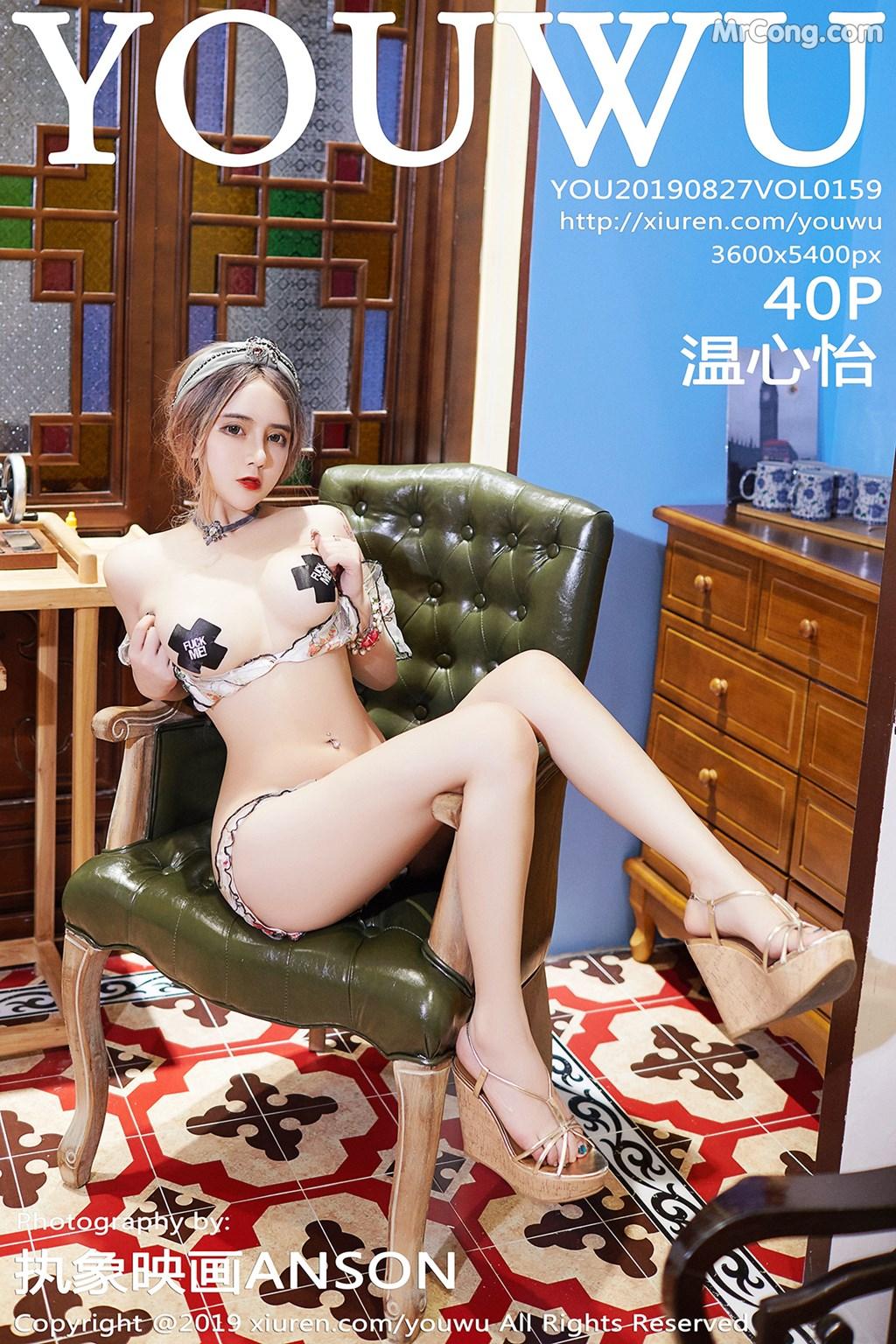 YouWu Vol.159: Wen Xinyi (温心怡) (41 ảnh)