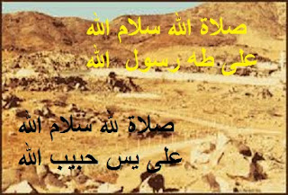 Teks Lirik Sholawat Badar Arab Latin