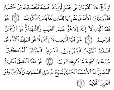 6 Doa Amalan Ayat Al Qur'an Untuk Menyembuhkan Segala Penyakit