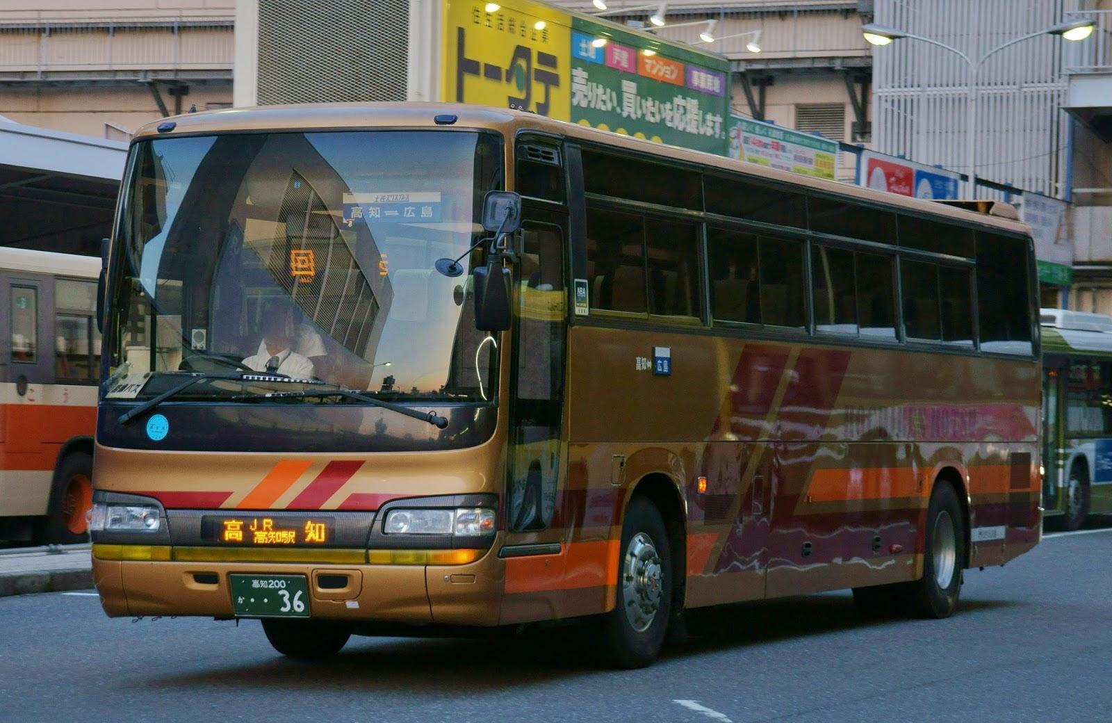 広島のバス: とさでん交通 高知200か36