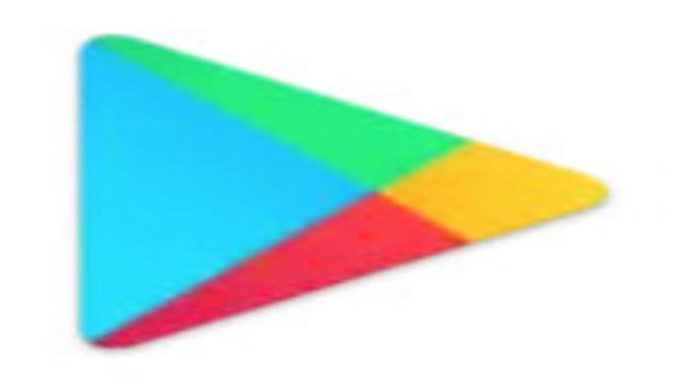 تحميل سوق جوجل بلاي للاندرويد