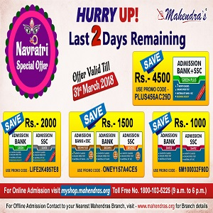 Hurry Up !! Last 2 Days Remaining to Avail The Special Offer