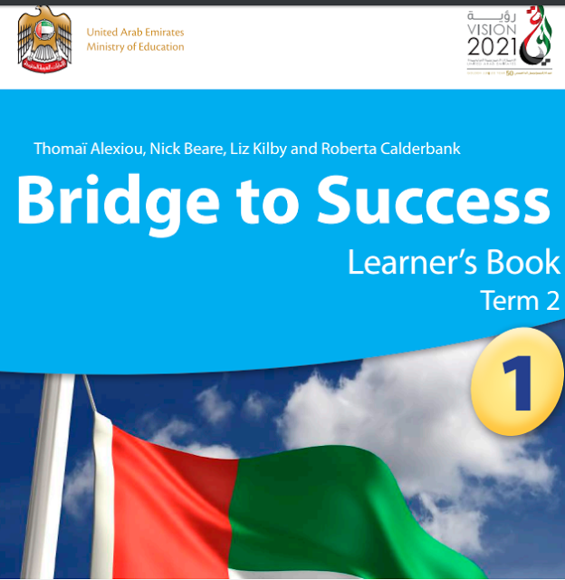 تحميل كتاب الانجليزي للصف السادس الفصل الدراسي الاول
