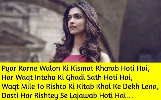 Waqt Mile To Rishto Ki Kitab Khol Ke Dekh