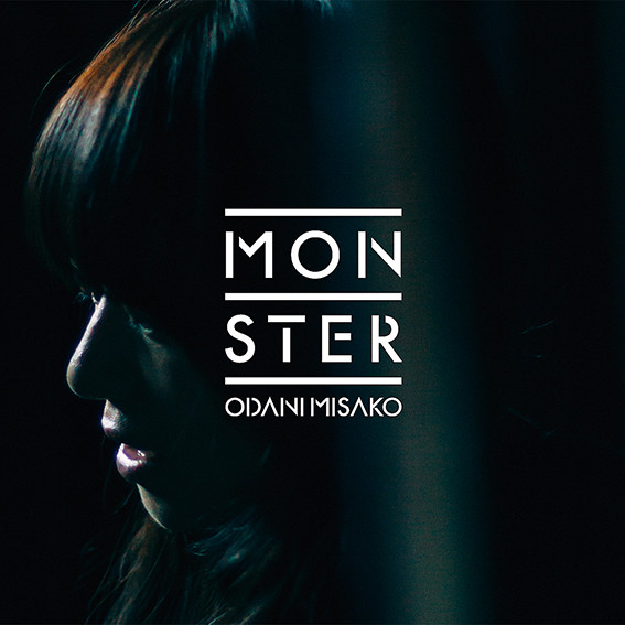 [Album] 小谷美紗子 – MONSTER (2016.04.15/MP3/RAR)