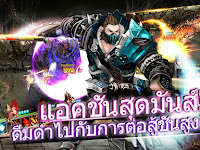 King's Raid MOD v2.13.4 Unlimited Money Apk Android Latest Update Free Download