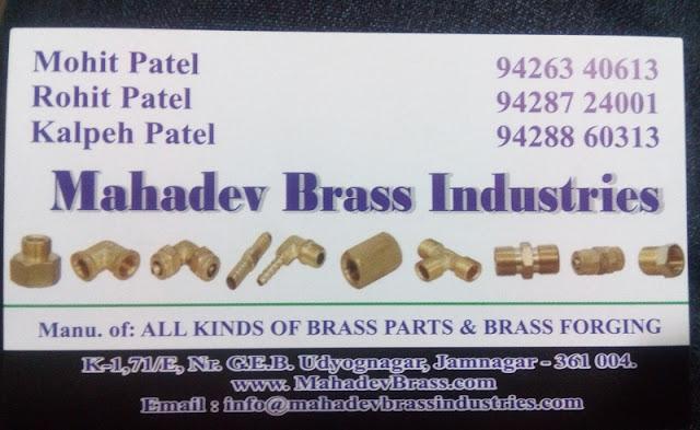 mahadev brass industries 9428424001 9426340613 9428860313