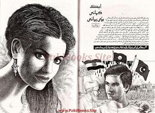 Aik Khani Bhut Purani By Zoya Ijaz - Suspense Novel