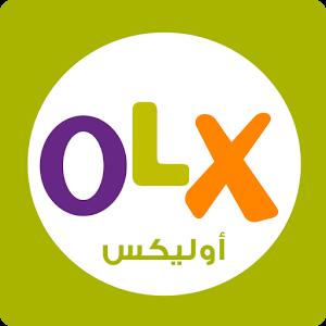 تطبيق أوليكس أرابيا