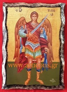 757-758-759-www.articons.gr  εικόνες αγίων χειροποίητες εργαστήριο προσφορές πώληση χονδρική λιανική art icons eikones agion