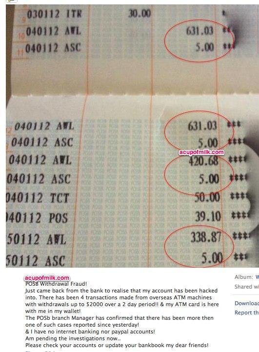 DBS POSB Singapore ATM Withdrawal Fraud | A Cup of Milk