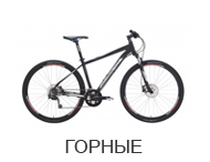 Горные велосипеды бу - VELOED.com.ua