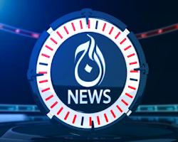 Aaj News