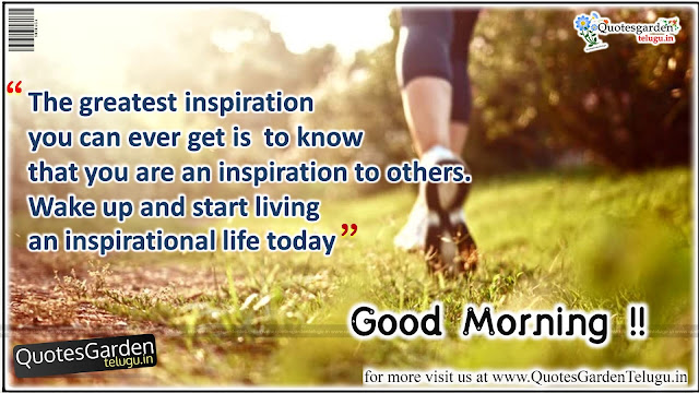 Nice good morning messages online wishes for friends