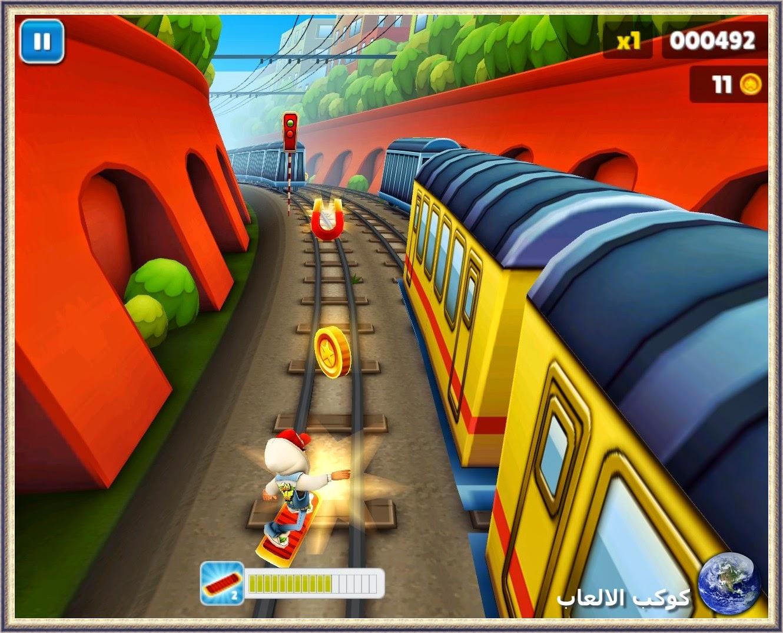 تحميل لعبة subway للاندرويد