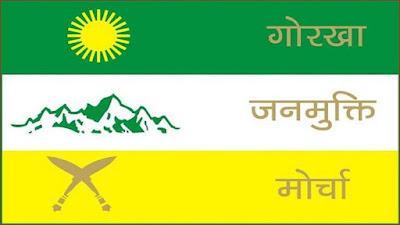 Gorkha Janmukti Morcha new banner
