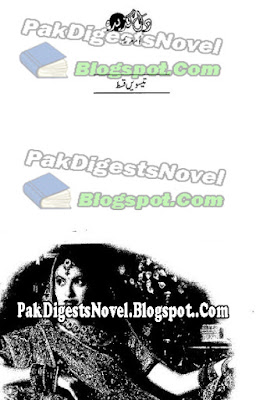 Dil Guzeeda Episode 30 By Umm E Mariyam Pdf Download