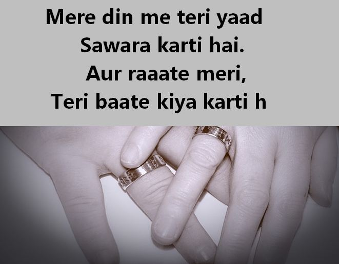 love shayari photos download, love shayari pics
