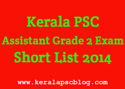 Company Corporation Assistant Grade Exam Shortlist 2014