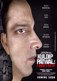 Kuldip Patwal I Didnt Do It Full 300mb Movie DVDRip