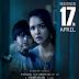 బుడుగ్ (2015) తెలుగు సినిమా DVDScr 950MB