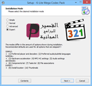 mega codec pack 9.6