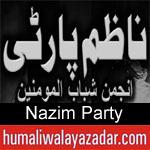 https://www.humaliwalayazadar.com/2015/04/nazim-party-nohay-2014_10.html