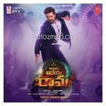 Vinaya-Vidheya-Rama-2019 Top Album
