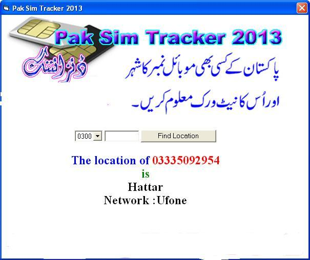 Sim number tracker in pakistan software free download